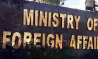 Pakistan condemns desecration of mosque in IIOJ&K