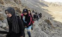 Hazara women strike back with martial arts