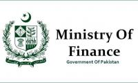 Commitments to IMF: Debt Management Office being strengthened