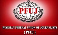 PFUJ condemns blocking of news