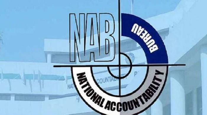 NAB wants Ahsan Iqbal in ECL