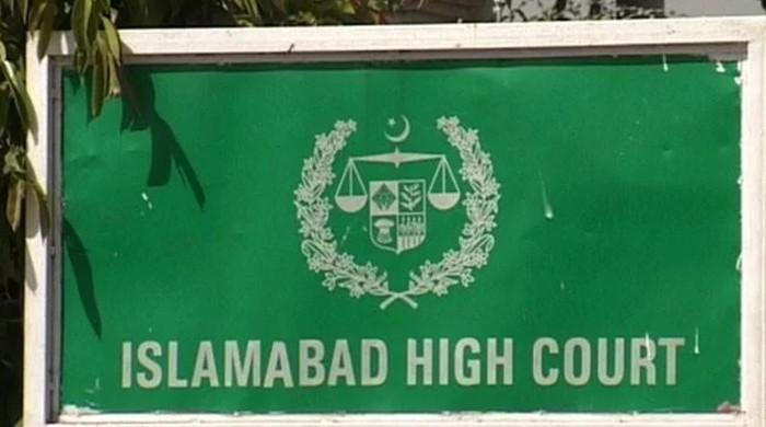 IHC building attack case: Decision to extend remand reserved