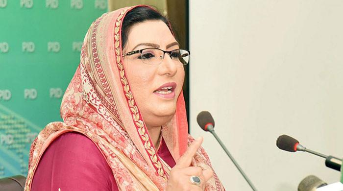 Firdous call from the Prime Minister