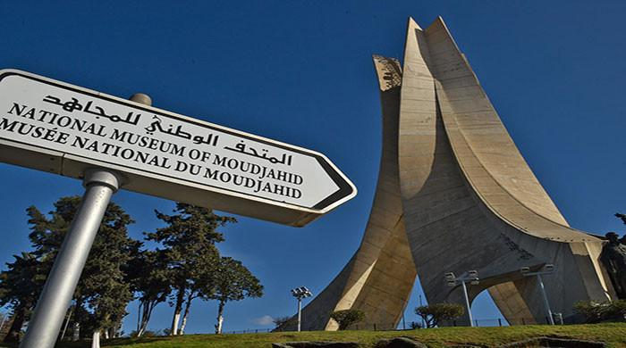 Algeria remembers the massacre under French rule