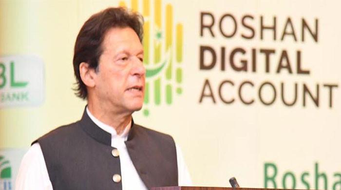 Pak-KSA ties on solid footing, says PM