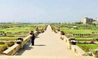 Wahab launches urban forest project at Bagh Ibne Qasim