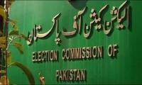 ECP may disappoint govt again