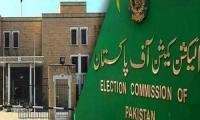 NA-249: ECP notifies Mandokhail as returned candidate
