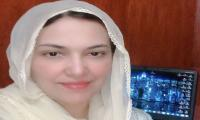 Shazia Ishaq becomes first female ASP from Chitral