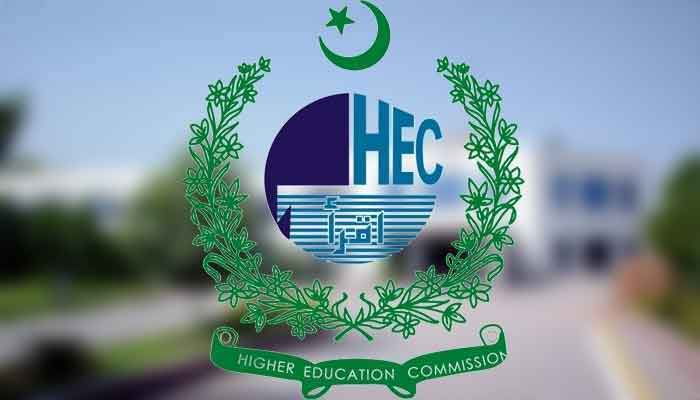 The logo of Higher Education Commission (HEC).