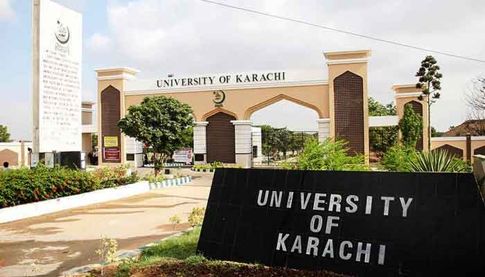 The entrance of Karachi University.