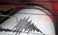 Earthquake jolts in Islamabad