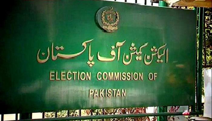 ECP expresses concerns over electoral reforms bill