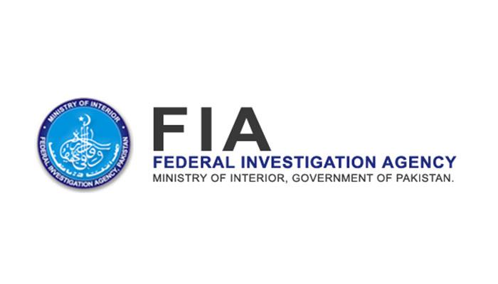 FIA DG orders completing inquiries on merit