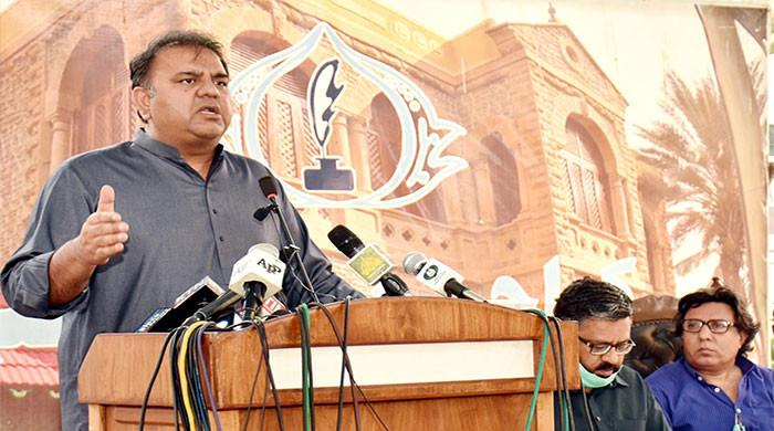 Funds to Sindh must be monitored, says Fawad