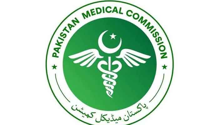 The logo of Pakistan Medical Commission (PMC).