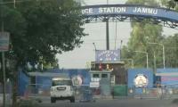 Explosions rock IAF facility in IIOJ&K