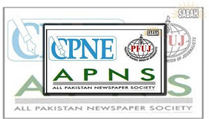 APNS, PBA, PFUJ reject 'anti-journalist' bill passed by Punjab