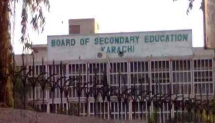 SSC annual exams kick off with leaked paper, late start and blame game