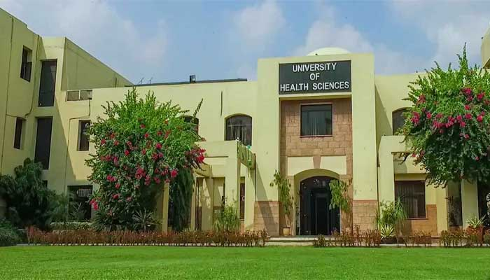 The University of Health Sciences (UHS). File photo