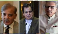 President, PM, Shehbaz, others sad at Dilip demise