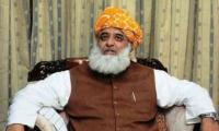Fazl says PTI govt will soon meet its logical end
