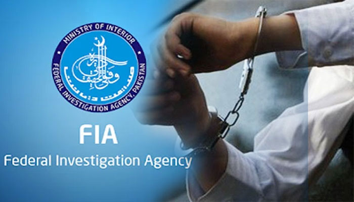 FIA arrests Nadra official, two agents over fake CNICs