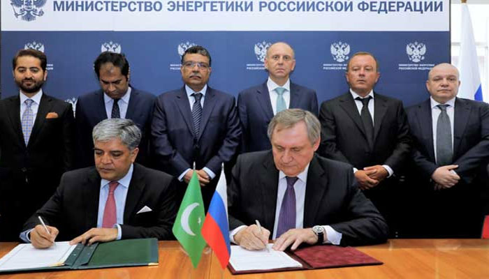 Four-day talks on PSGP successfully conclude: Deal done on $2.5 bn gas pipeline with Russia