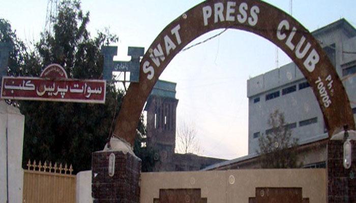 Journalists demand grant for Swat Press Club