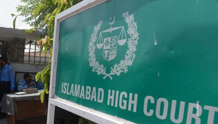 Park Lane Estate Company of Zardari, Bilawal: Retired officials get bail from IHC