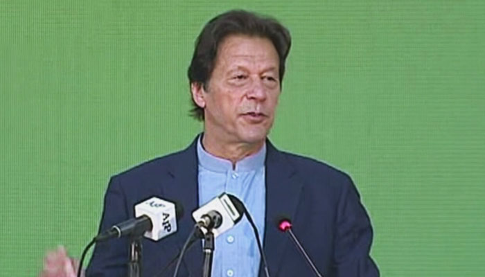 Making Pakistan green for future generation, says PM