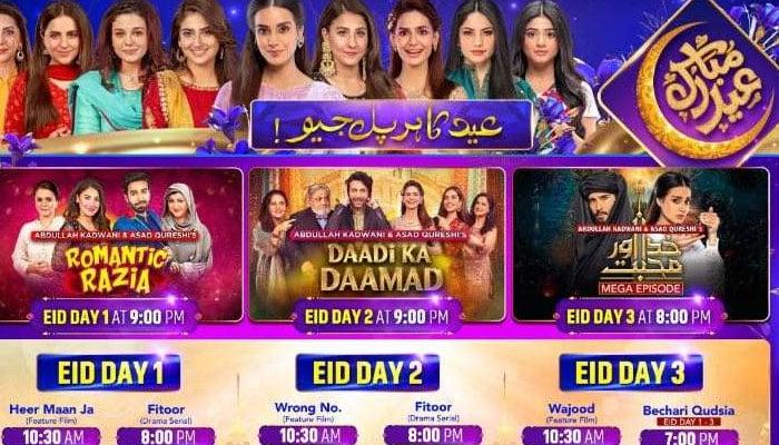 Geo Network's programmes on Eid