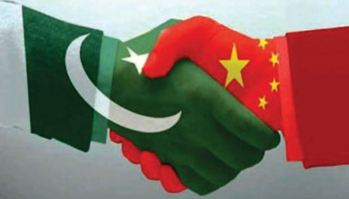 Moot highlights depth of Pak-China ties: 'Pak-China relations not limited to CPEC project'