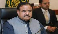 Mother and child hospitals being set up across Punjab: CM