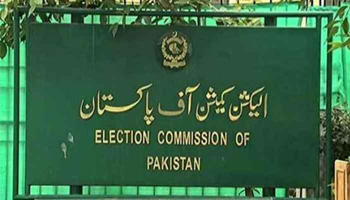The Election Commission of Pakistan (ECP). File photo