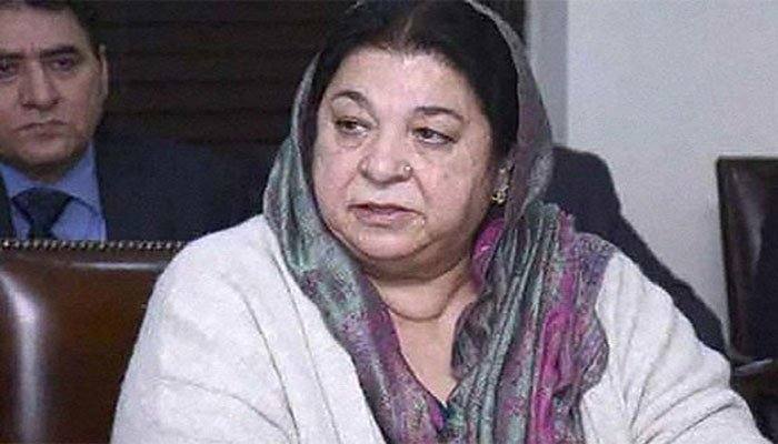 Illegal blood bank cannot be allowed to operate: Dr Yasmin Rashid