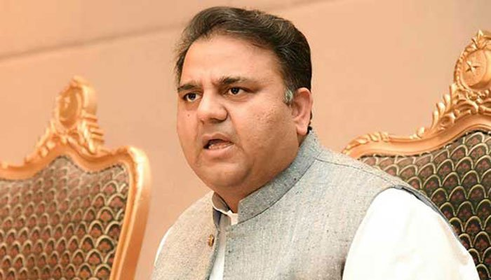 Pakistan not supporting or strengthening any Afghan group: Fawad Chaudhry