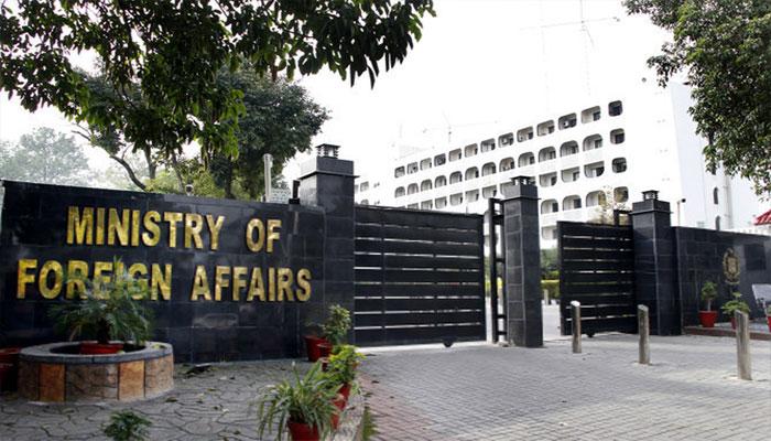 Pakistan lauds EU MPs for calling out Indian atrocities in IIOJ&K