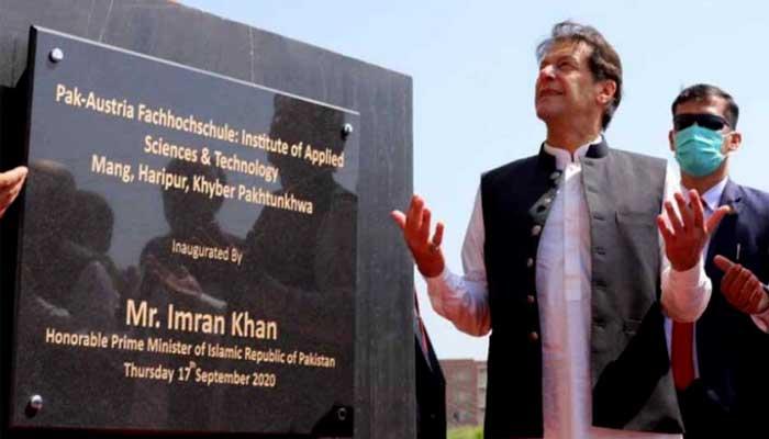 Prime Minister Imran Khan inaugurates Pak Austrian University of Applied Science in Haripur.