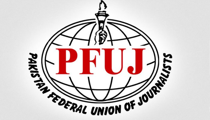 Attacks on journalists in Pakistan: PFUJ hails Harvard-educated journalists' concerns