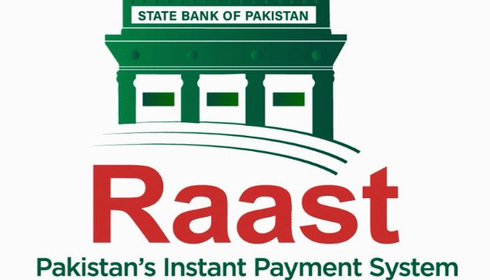 SBP to launch 2nd phase of instant digital payment system in October
