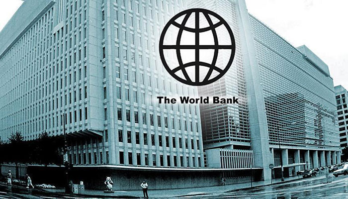 Phishing attacks on FBR data: Funding sought from WB to install safety protocols
