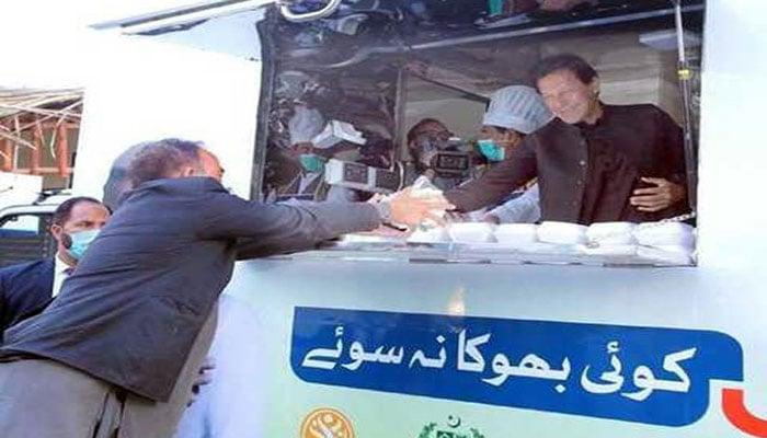 PM Imran Khan extends 'Koi Bhooka Na Soye' programme