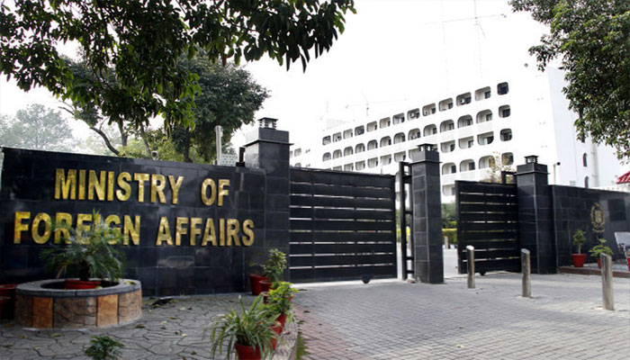 Pakistan rejects Indian defence minister's baseless allegations