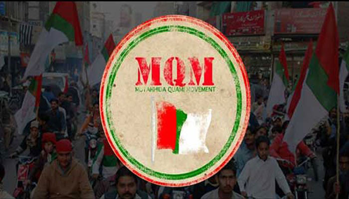 ATC to frame charges on MQM leaders on Sept 25 in incendiary speech cases