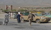 Quetta suicide blast: Four martyred, 19 injured