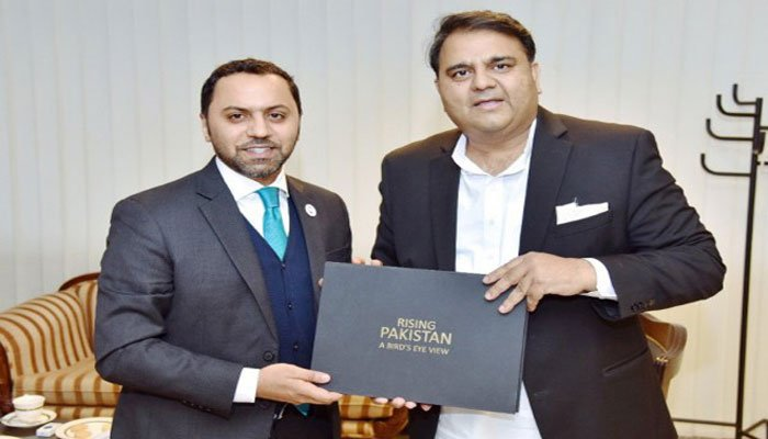 UAE Pakistan's largest trading partner in ME: Fawad