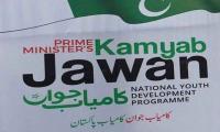 Kamyab Pakistan Programme: Govt shelves plans for doling out over Rs3.7 trillion