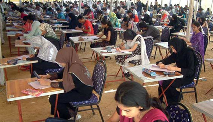 Lahore tops CSS written exams