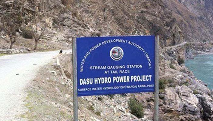 Dasu Hydro Power Project site.